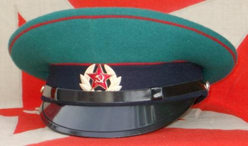 Pohranicni vojska SSSR– brigadyrka.