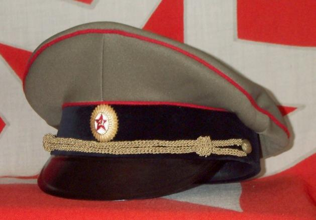 Legitimate Russian-made reproductions also exist of some older uniform  items. These were manufactured primarily for historical parades and  displays (such as ... 0d604f94a0b8