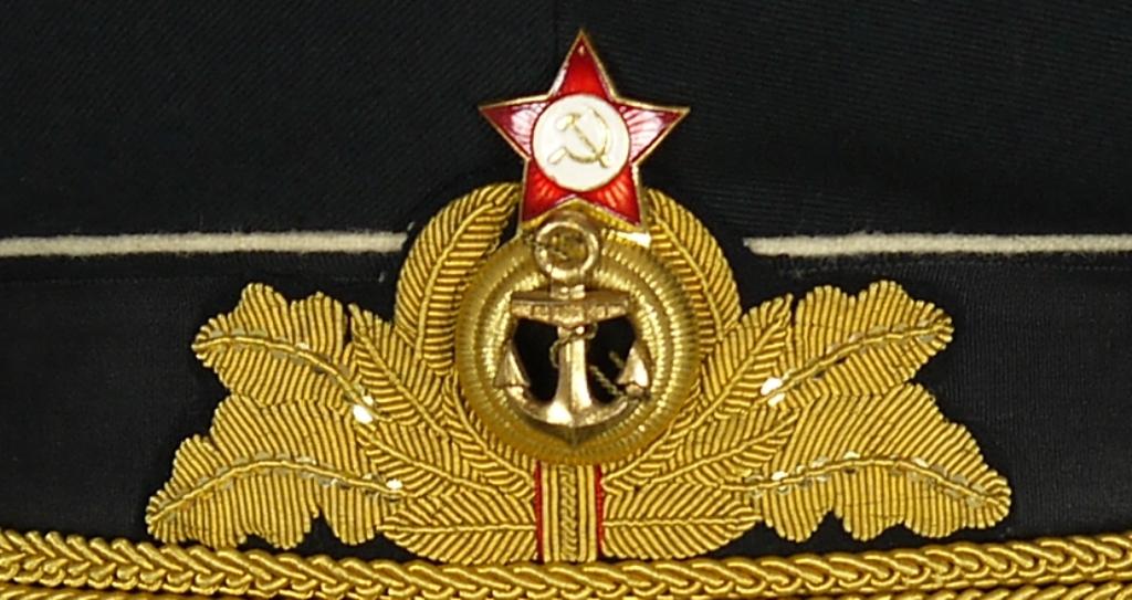 Under the Red Star - Navy Caps b8aa917db3ec