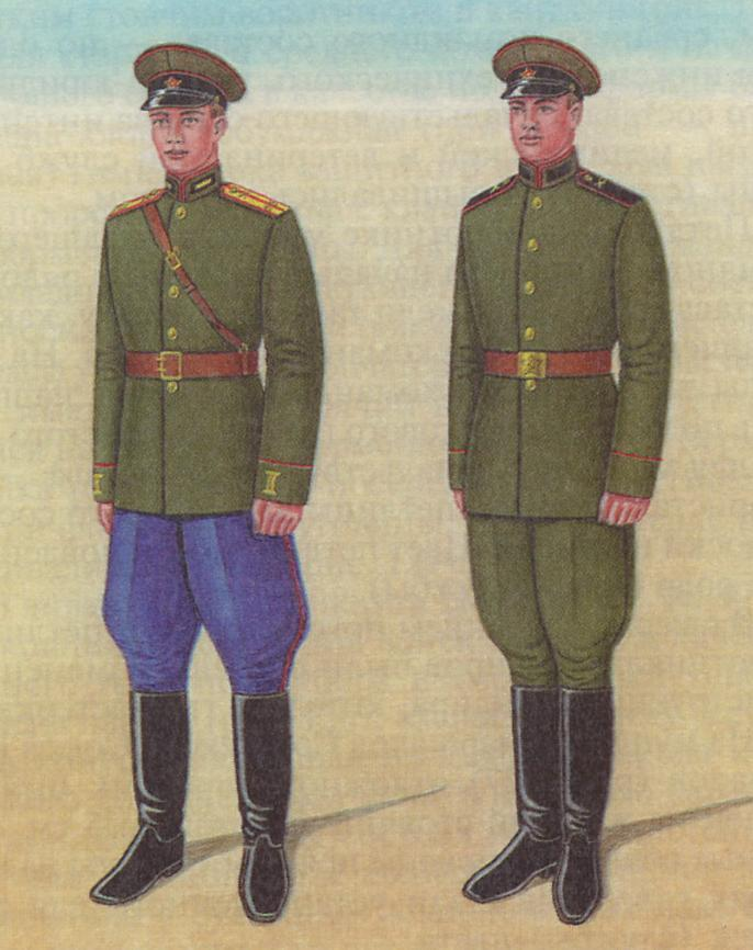 1946 1954 uniforms described